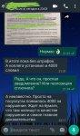 Screenshot_20201117-232901_WhatsApp.jpg